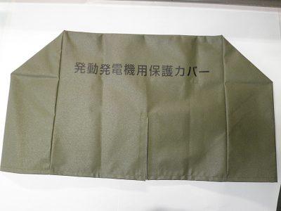 保護カバー印刷例